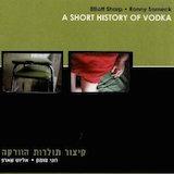 A Short History Of Vodka
