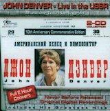 John Denver: Live in the USSR v.2
